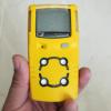 GasAlertMicroClip XL四合一气体检测仪测爆仪报价