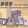 """魔妆镜,一款可以替代""""导购/彩妆师/收银员""""的AR智能试妆镜"""