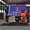 130米勘探钻机现货地质取芯钻机HZ-130YY勘探钻机