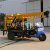 游走乡间巨匠XYC-200A三轮车液压岩芯钻机 地质钻机 百米取芯