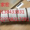 套管热缩管 线号机套管zmy-2.5