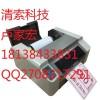 打印机KB3000宽幅打印机