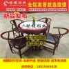 供应地中海全铝家具铝材 家具新款全铝餐桌椅 铝合金型材料批发