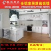 山东全铝家具定制 全铝橱柜 全铝花槽 全铝浴室柜铝材批发