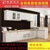 厂家批发全铝家具 全铝橱柜 全铝浴室柜 全铝书柜 家居型材
