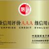 陕西企业办理全国行业公众满意度最佳典范品牌