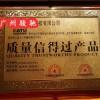 宁夏企业办理中国行业最具创新精锐实力企业