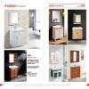 北欧全铝浴室柜铝材 全铝铝合金家具型材
