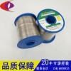 隐蔽型洒水喷头专用70低熔点合金丝控温合金材料