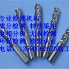 惠东市不锈钢现场检测_铝合金检测公司
