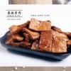 供应章丘龙山味道东坡素食产品素鱼素肠素肉