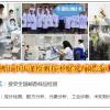 深圳市工具钢磁粉探伤检测_光谱测试