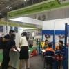 越南胡志明市国际五金及工具博览会