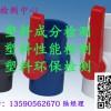 台山专业塑料制品成分检测单位