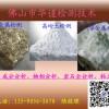 云浮矿石成分检测-矿产检测服务机构