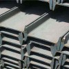 河南H型钢价格 h型钢具有的性能特点