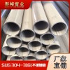江苏厂家316L不锈钢机械构造管150*5.0mm电镀设备
