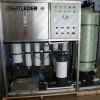 莱特莱德工业海水淡化