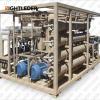 莱特莱德工业海水淡化处理