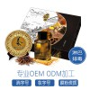 廣州芳利工廠直供舒筋活絡泥灸套盒OEM廠家