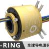 6路过孔导电滑环,橡胶软管生产设备导电滑环