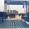 新郑巩义工地洗车机 车辆冲洗设备 工作效率高 划算