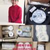 北京回收晶振  北京收购电阻电容