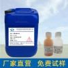 漆雾凝聚剂生产厂家-弘源水处理科技