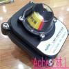 ALS-300MF阀位回讯器4-20mA反馈信号输出APHE