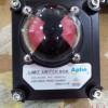 ALS-500M2L耐低温阀门回讯器-40度BT6隔爆Aphe