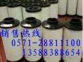 组图:阿普达滤芯M010 M015 M036 (1图)