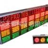 工业安灯系统供应商的选择标准