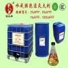 供应锁龙牌AFFF/AR高效环保型抗醇型抗溶性水成膜泡沫灭火剂