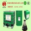 供应锁龙牌FP/AR环保型抗溶性氟蛋白泡沫灭火剂高效抗醇型消防泡沫液