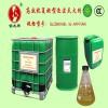 供应锁龙牌环保型6%SL/ZBK/HB高效抗复燃型专用泡沫灭火剂