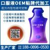 新概念品牌蓝莓叶黄素酯复合饮品oem饮品贴牌多种口感定制