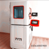 數字溫濕度計檢定裝置 泰安德圖溫濕度檢定箱質優價廉