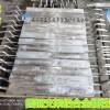 铝阳极 铝阳极厂家-铝阳极价格
