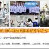 潮州市309不锈钢MSDS报告编辑_MSDS办理机构