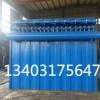 木工旋风除尘器生产厂家首先河北省泊头锐鑫专业制作