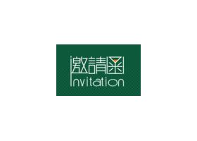 2019第九届中国(北京)彩6彩票健康产业博览会
