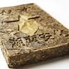 品牌黑茶加盟利润多少?香木海黑茶解说