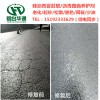 江西赣州沥青养护剂快速修复网裂路面实力见证