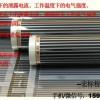 电热膜测试实验室电热辐射转换率检测远红外线测试