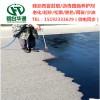 湖北孝感硅沥青养护剂沥青路面微表处解决方案