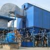 单机除尘脉冲除尘器 DDF-大型袋式反吹除尘器