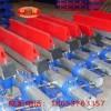 弹簧自调聚氨酯清扫器自动调节型皮带清扫器V型空段清扫器