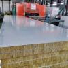 1150型岩棉净化板生产厂家