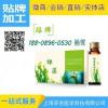 袋装裸藻饮品贴牌加工保健食品专业SC美容软饮料ODM贴牌生产厂家