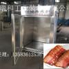腊肉加工厂设备-烤鸡炉机器-熏豆干机器